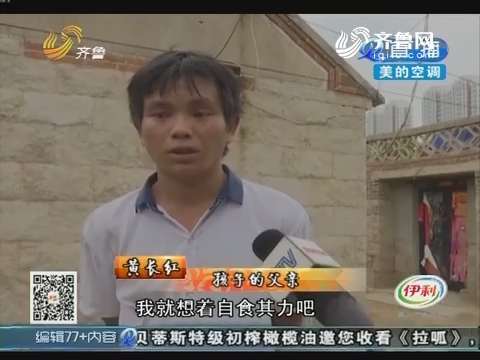 青岛:微博发布 两个孩子过得惨