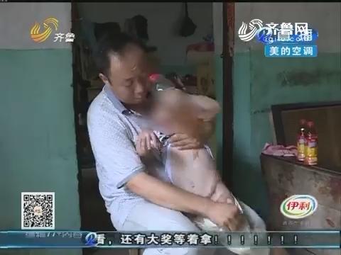 枣庄:哭闹不止 2015年掉进了羊汤锅