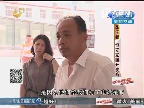 """阳谷一小区居民吃水靠""""挑"""""""