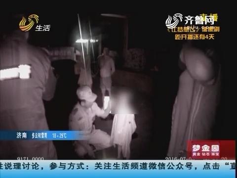 威海:六岁女童 凌晨街边找妈妈
