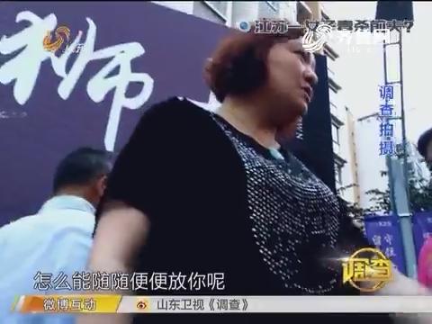 调查:江苏一女子毒杀前夫?