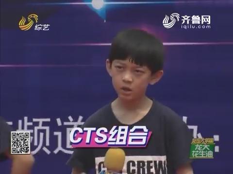 20160718《我是大明星》:孙亮首秀银枪刺喉 绝活藏身几十年