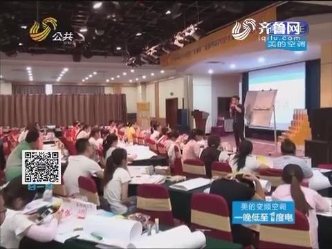 """济南:POP文化创意 顾客眼球的""""吸铁石"""""""