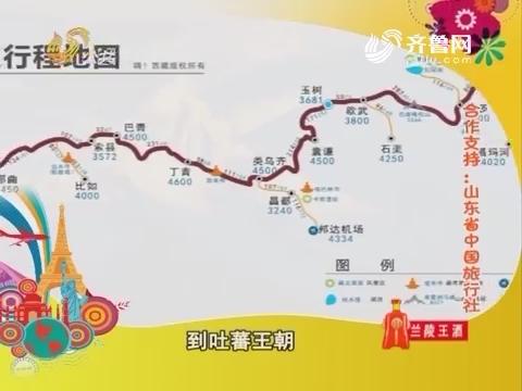 朋友圈之圈旅游:西藏记忆(二)文成公主的足迹