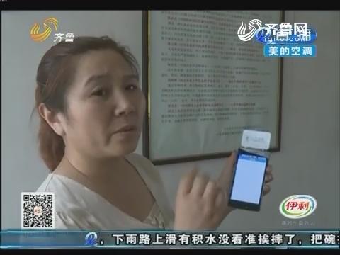 青岛:图方便 申请手机POS机