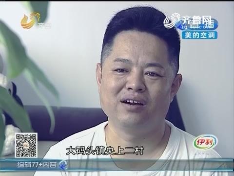 滨州:海选冠军 歌唱之路走得不易