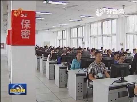 山东调整职称外语和计算机考试政策