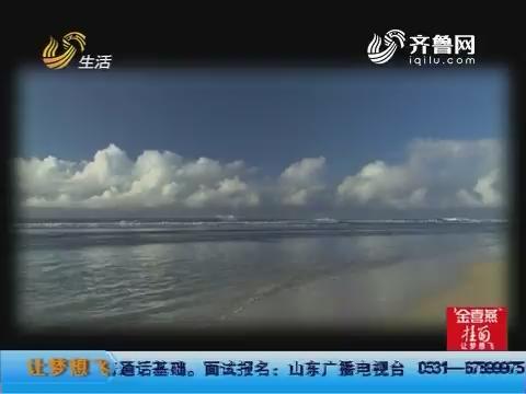 《让梦想飞》同名青春偶像剧:第三集