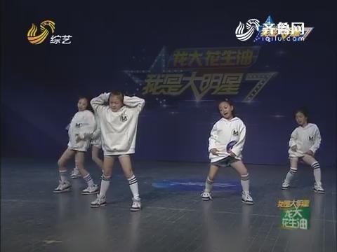 20160721《我是大明星》:胡怀飞高难度杂技晃管表演震惊全场