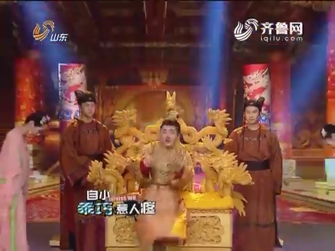 历史嗨歌榜:Wuli Star