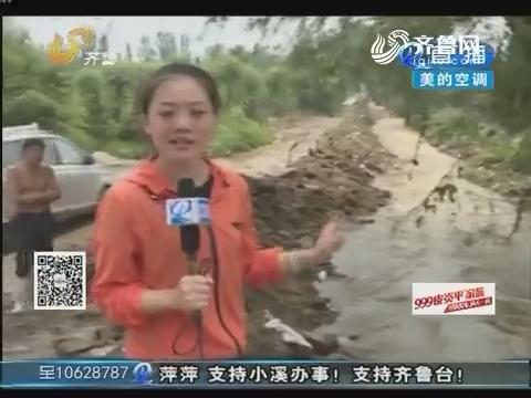 泰安6小时最大降雨达277毫米