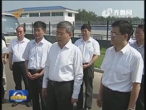 郭树清在泰安菏泽济宁调研防汛和扶贫工作