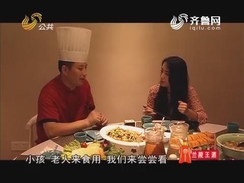 朋友圈之圈美食:济南太素餐厅