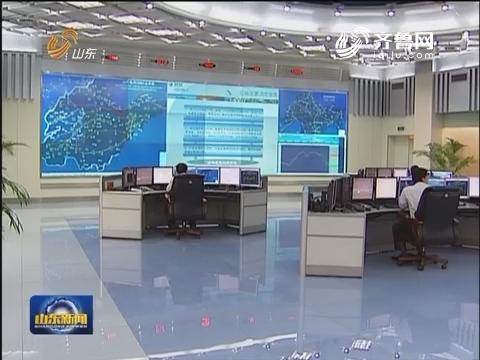 山东电网负荷连续两天创新高