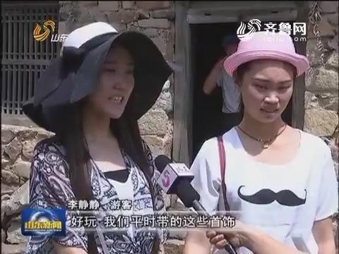 招远掘金业挺进绿水青山