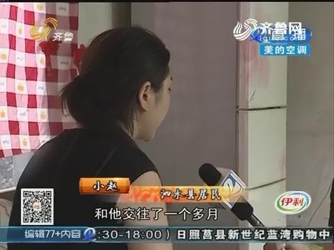 济宁:匿名网帖 诽谤败坏姑娘名声