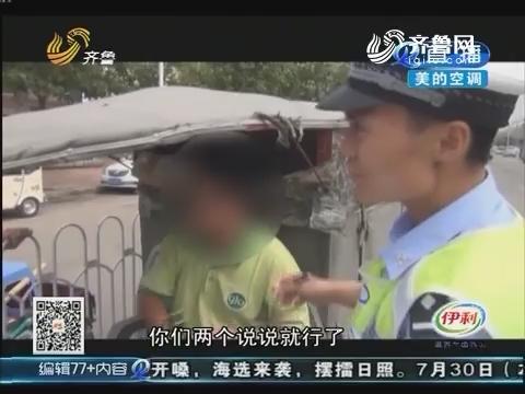 菏泽:小伙被撞 肇事者窜了趟