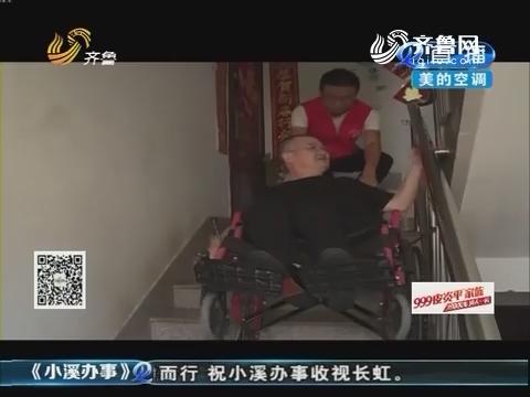 威海:购物车带来灵感 残疾人发明上楼神器