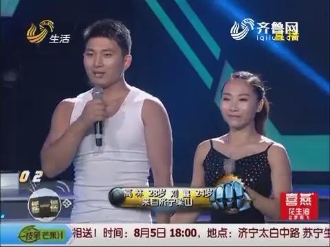 20160725《让梦想飞》:田帅以最高分12分获得日冠军晋级周赛