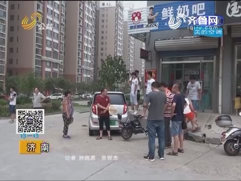 济南:泉星小区大面积停水停电 业主有家难回只能住酒店