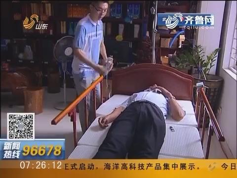 """东营:大学生两年研发""""智能保姆床"""""""