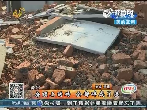 济宁:徒手劈砖 是因为砖太渣