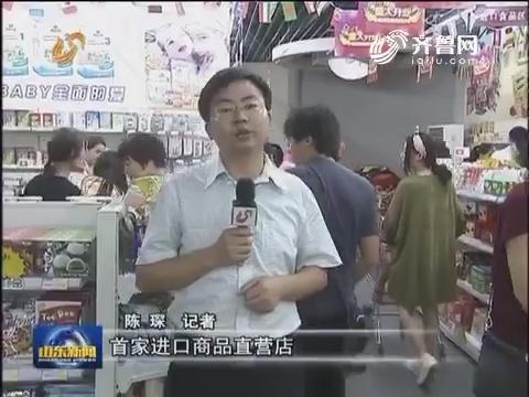 青岛保税港区:多点辐射 功能外延 全面提升外向型经济