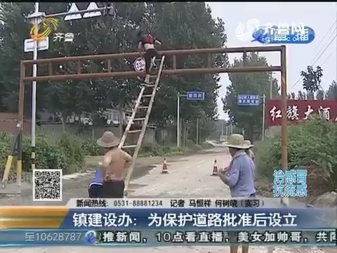 新泰:危险!大货车夜晚撞断限高杆
