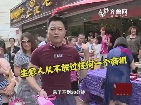 明星宝贝:武文老师为珠宝行举办慈善义卖活动