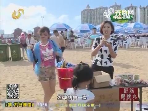 20160728《明星宝贝》:武文老师为珠宝行举办慈善义卖活动