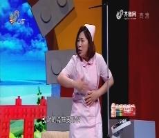 你好!历史君:史料诊疗室之刘墉的高血压