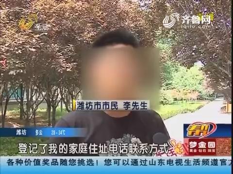 潍坊:交了钱 家电为啥不送货?