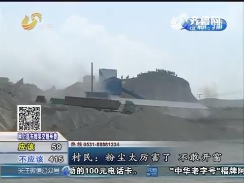 """东平:每人800元 村民领到""""污染费"""""""