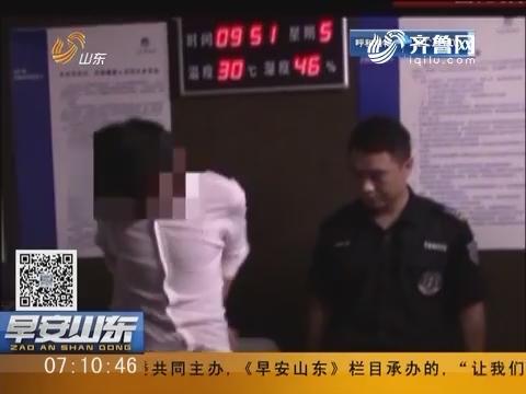 东营一家四口被杀案嫌犯在杭州落网