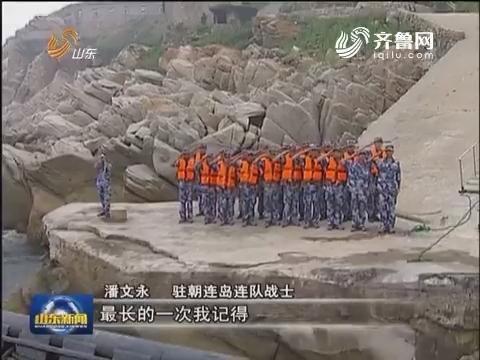 朝连岛:黄海前哨绿意浓
