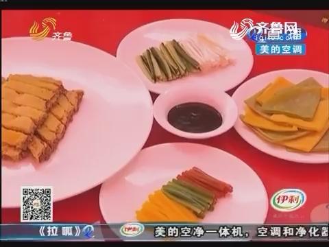 济南:首届金龙鱼鲁菜民间厨艺大赛开幕