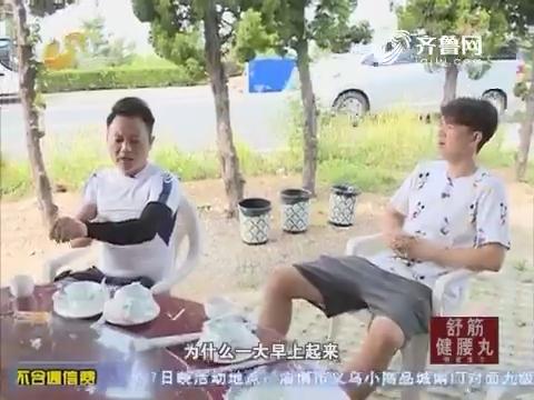 明星宝贝:李鑫假哭阴谋被识破遭遇信任危机 武老师梳理获得一颗魔力星