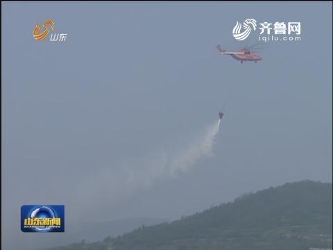 Mi-26TC直升机森林消防演练在莱芜举行