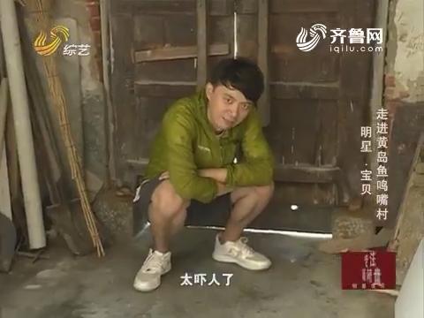 明星宝贝:武老师被伤的太重 彻底与田老师决裂