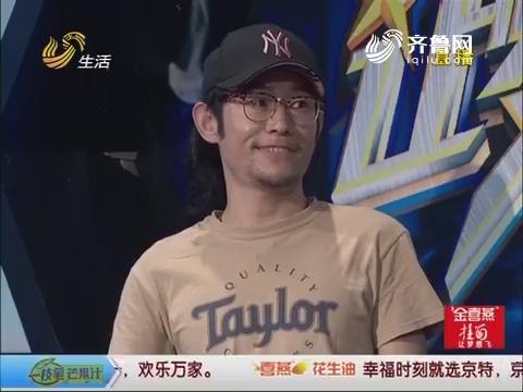 让梦想飞:小李宗盛获得全部评委好评成功晋级