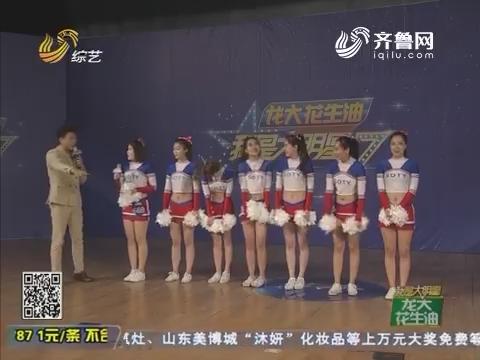 """20160802《我是大明星》:网红""""拉丁小胖""""大明星舞台跳嗨全场"""