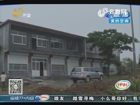 潍坊:来了一阵风 阳台吹倒了