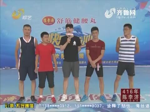 快乐向前冲:乔跃江和周瑞的完美配合赢得本轮比赛