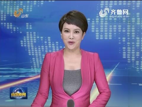 国家体育总局电贺张梦雪及中国体育代表团