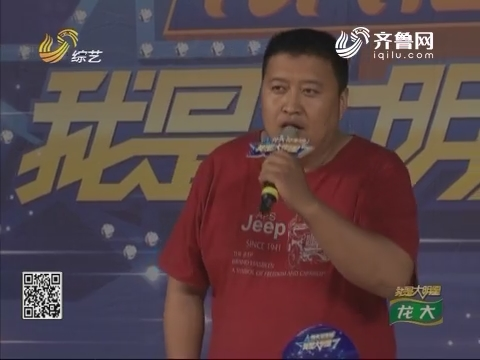 我是大明星:王岩与张敏健合唱一曲掌声不断