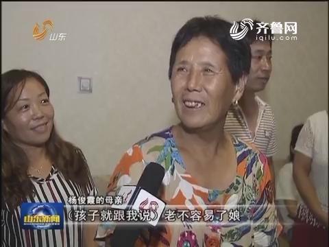 【关注里约奥运会】女子柔道63公斤级:山东姑娘杨俊霞拼劲全力终获第七
