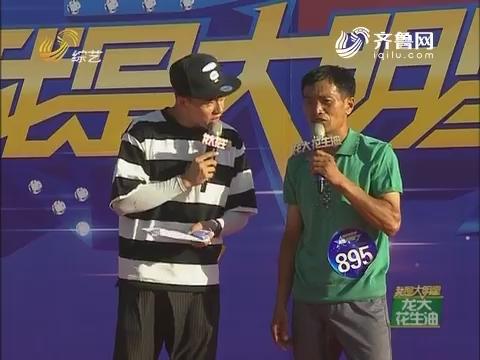 """我是大明星:赵存珂舞台惊现""""舞蹈""""没有得到评委老师的赏识未能晋级"""