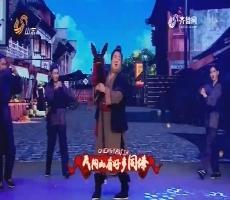 历史嗨歌榜:大笑江湖