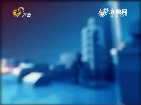 连珠炮:山东广播电视台记者被打