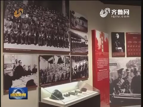 """""""8.15""""日本投降日:铭记历史 勿忘国耻"""